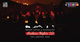 Arabian Nights 1.0   Desert Safari & Stargazing