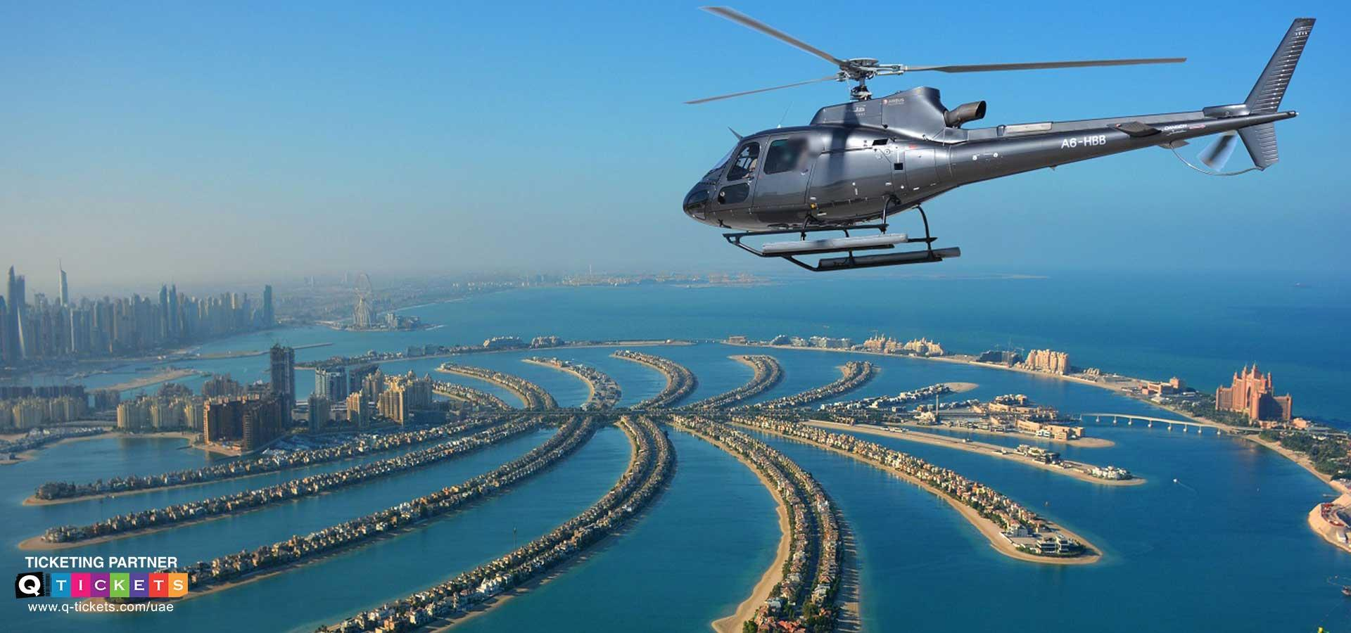 Buy Tickets Online For Movies, Events & Sports In Dubai | Q
