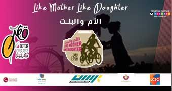 Like a Mother Like a Daughter Bicycle Ride 2020