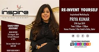 REINVENT YOURSELF – INSPIRATIONAL WORKSHOP BY MS. PRIYA KUMAR