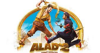THE BRAND NEW ADVENTURES OF ALADIN (ENGLISH) -Movie banner