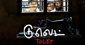 TO LET (TAMIL) -Movie banner